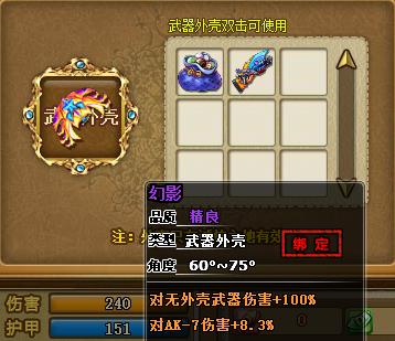 new items