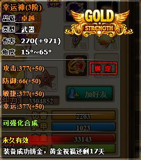 Bummer 3B GOLD
