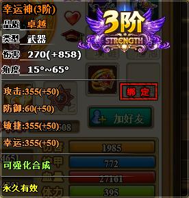 Deus Sortudo Chines upado 3B